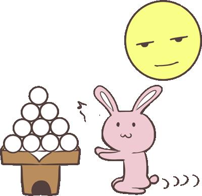 illustrain06-tsukimi02