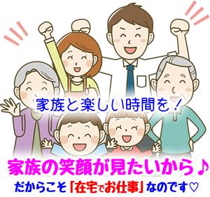 アフィリエイト初心者に最適【楽天press】